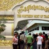 Urlaub buchen in Thailand und neues lernen - mit Reisebüro 'Reisewelt Großhartmannsdorf'